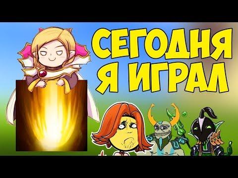 видео: Короче Говоря, Сегодня Я Играл За invoker 2 [dota 2]