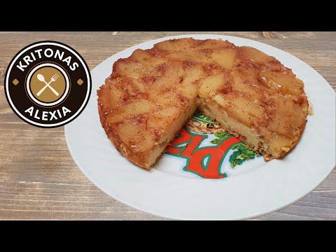 Τέλεια και εύκολη μηλόπιτα! | ENG SUBS | kritonas alexia