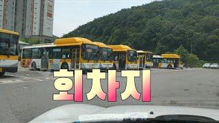 광주시내버스 회차지(세영운수,월남동)