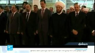 بالصور: بشار الأسد يؤدي صلاة عيد الفطر في دمشق