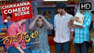 Chikkanna Kannada Comedy | Chikkanna comedy with his Annathamma's | Rajahuli Kannada Movie | Yash