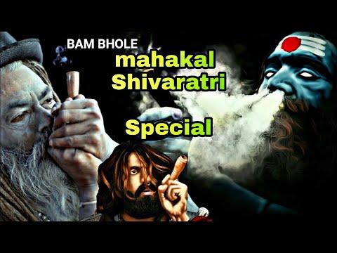 Mahadav Shivaratri Special Watshapp Status Offical Song