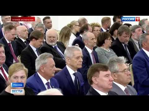 Вручение госпремий в Кремле 12 июня 2019