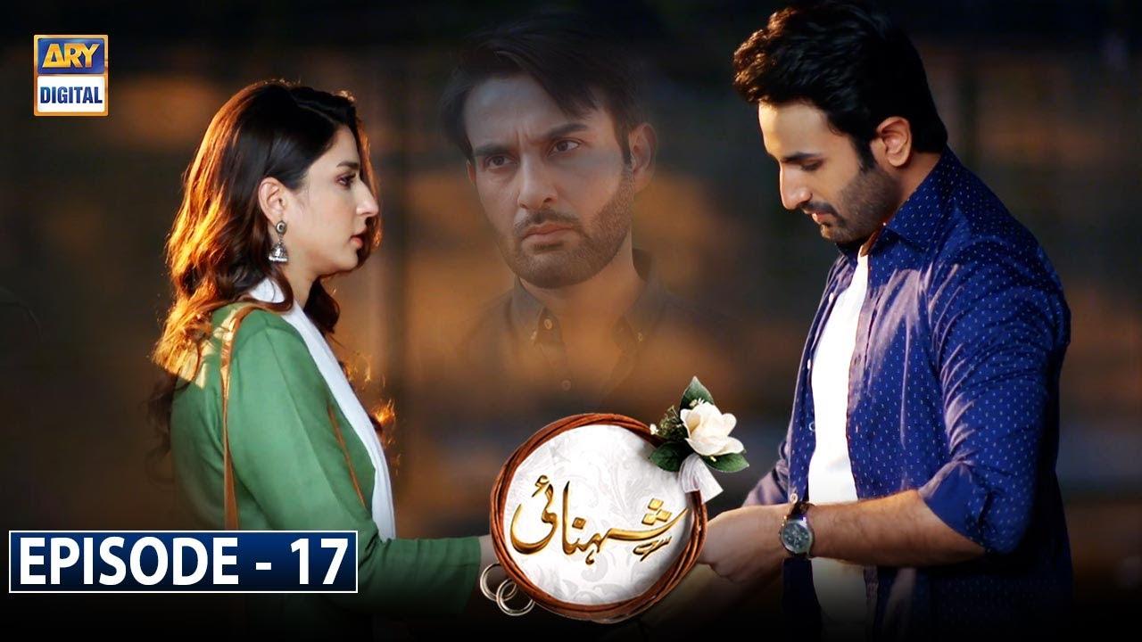 Download Shehnai Episode 17 [Subtitle Eng] - 10th June 2021 - ARY Digital Drama