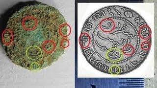 Koin Kuno Ditemukan di Gunung Padang
