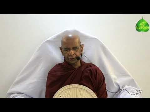 363. පරම සත්යය - Parama Sathya (2018-01-07 pannipitiya)