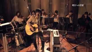 flumpool「明日への賛歌/Hydrangea/labo(Re-format)」Studio Live トレーラー
