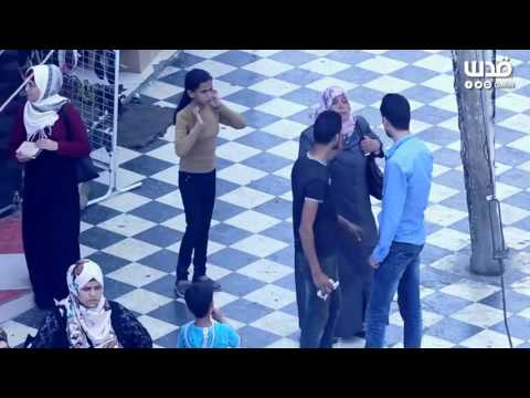 رد أهل غزة على معاكسة بنت