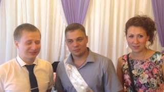 Отзыв друзей жениха и невесты Виктора и Виктории. Свадьба 8 августа 2014