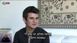 מבט - זמר טורקי מוסלמי הופיע בפסטיבל בעיר העתיקה בירושלים