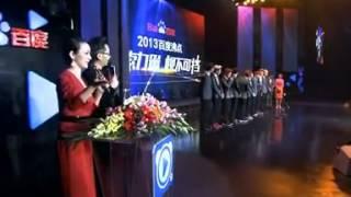 EXO Most Popular Group @Baidu Music Awards 131222