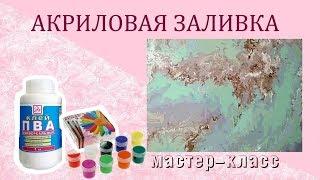 Акриловая заливка// Декор столешницы