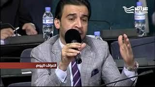 من هو النائب محمد الحلبوسي الفائز برئاسة مجلس النواب العراقي