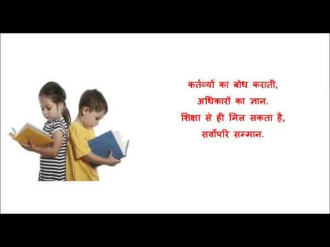 importance of literacy in hindi Description financial literacy can broadly be defined as the capacity to have familiarity with and understanding of financial market products, especially rewards and risks in order to make informed choices.