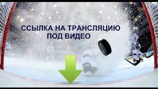 РОССИЯ - ЛАТВИЯ ПРЯМОЙ ЭФИР