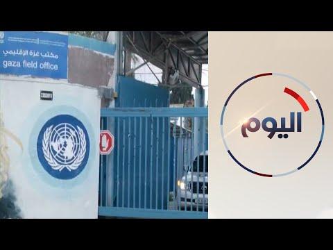 تعطيل المدارس بسبب أزمة كورونا يوقف أجور المئات من معلمي الأونروا في غزة  - 12:00-2020 / 3 / 30