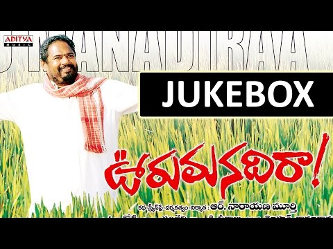 Vooru Manadira Telugu Movie Songs Jukebox || R.Narayana Murthy