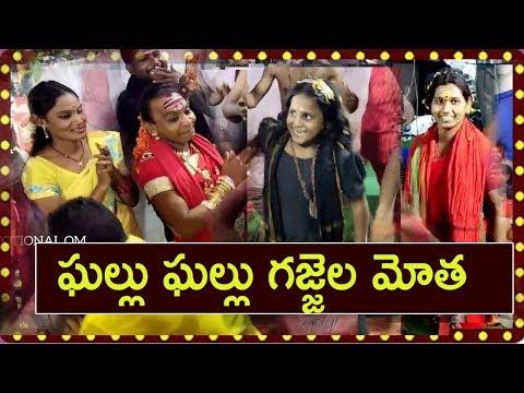 ఘల్లు-ఘల్లు-గజ్జెల-మోత-|-ayyappa-swamy-top-most-popular-devotional-songs