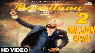 New Punjabi Songs 2016 | Lakha Sidhu | Manzilaan | New Punjabi Songs 2016 | Jass Records