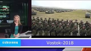 """""""Прикол в новостях 2"""". Зона Отдыха."""