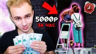 Как заработать деньги на Payeer без вложений? Краны payeer до 1000 рублей в час!