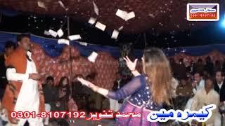 Adi Soni Kuri Utio Moti Moti 2019 Muskaan HD Movie Mianwali Latest Punjabi HD Song
