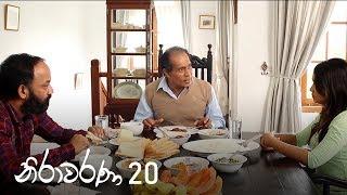 Nirawarana | Episode 20 - (2019-08-17) | ITN Thumbnail