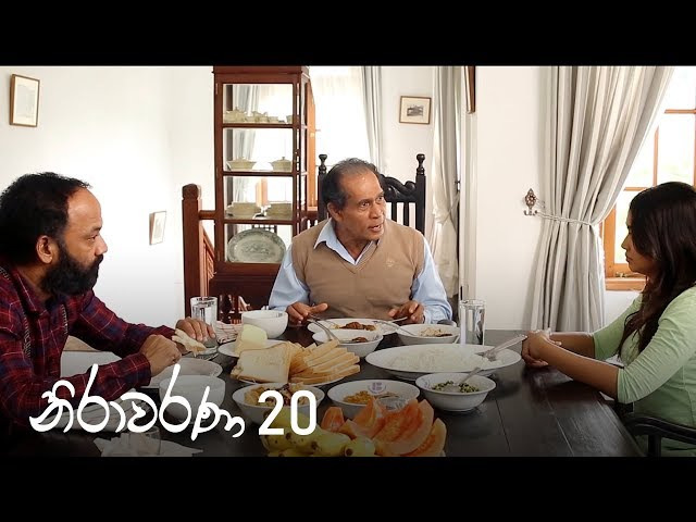 Nirawarana | Episode 20 - (2019-08-17) | ITN