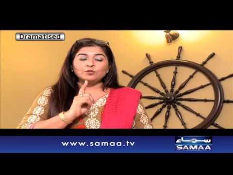 Gyne doctor ki taraqi ka raaz - Aisa Bhi Hota Hai, - 1 Dec 2015