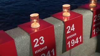 В Москве зажгли 1418 свечей в рамках акции перед Днем памяти и скорби