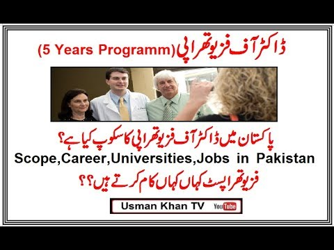 Doctor of Physical Therapy (DPT) Career,Scope and Universities in Pakistan