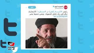 بعد انفجار #مسطرد .. راعي الكنيسة:«الانتحاري تنكّر في زي عامل للتمويه»