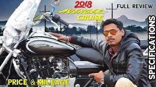 2018 Bajaj Avenger Cruise 220  Full Review| Full Specifications and Price| Happy Journey