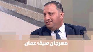 رائد أبو سعدة ونضال السماعين - مهرجان صيف عمان