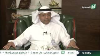 لقاء خاص للحديث عن زيارة خادم الحرمين الشريفين للمنطقة الشرقية مع د. صالح السلوم