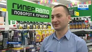 Автокомплекс «Гиперавто» предлагает приморцам решить проблему новогодних подарков