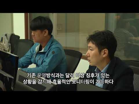 [NEWS] 김천시 지능형 스마트관제시스템 구축