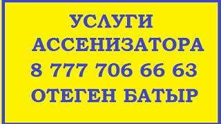ª Доставка еды в Астане [Доставка пиццы в Астане] [Доставка обедов в офис Астана][доставка на дом](, 2014-04-09T13:27:52.000Z)