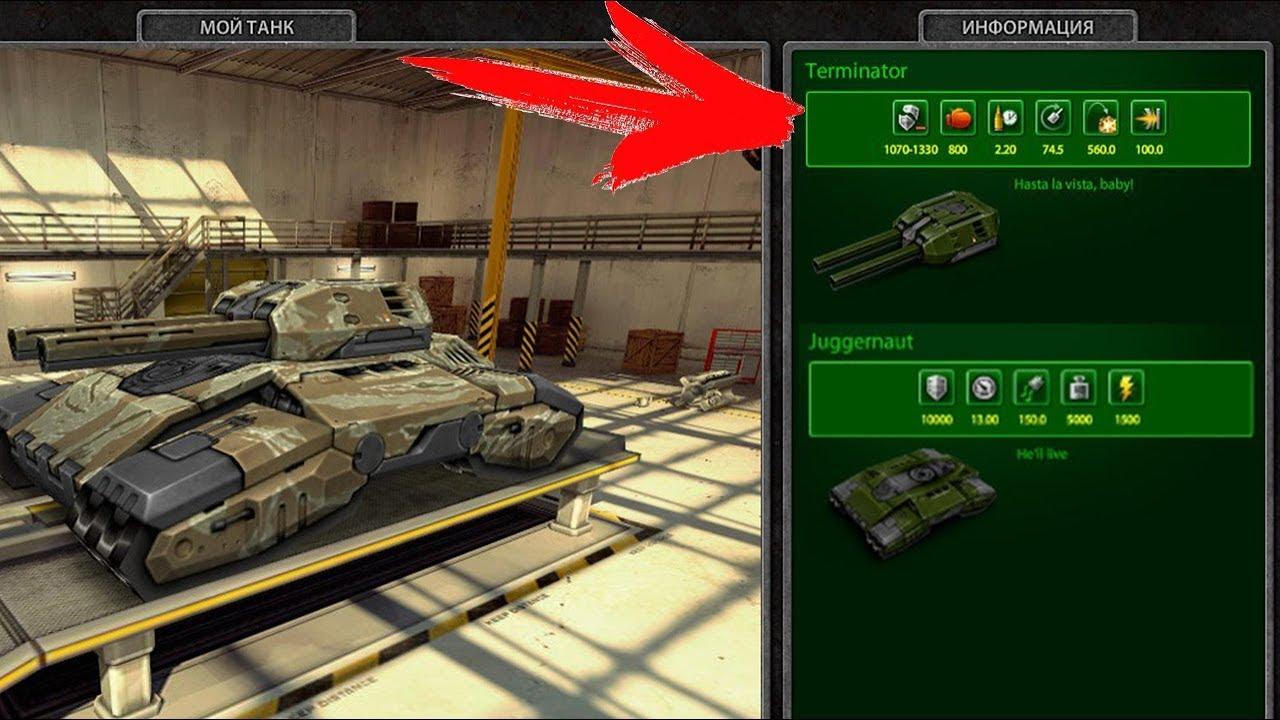 Картинки танки онлайн джаггернаут