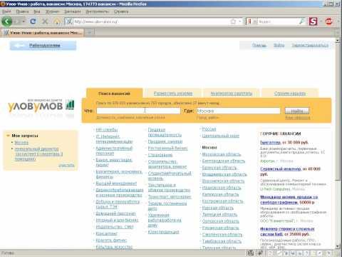 Логический поиск вакансий на сайтах по поиску работы