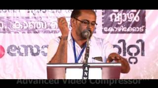 Hameed Vaniyambalam speech, Mandal commission@ 25
