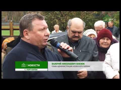 Новые церкви будут возведены в Азовском районе Ростовской области