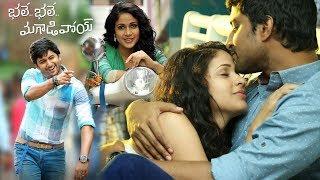 Watch And Enjoy Natural Star Nani Super Hit Telugu Full HD Movie | Nani | Vendithera