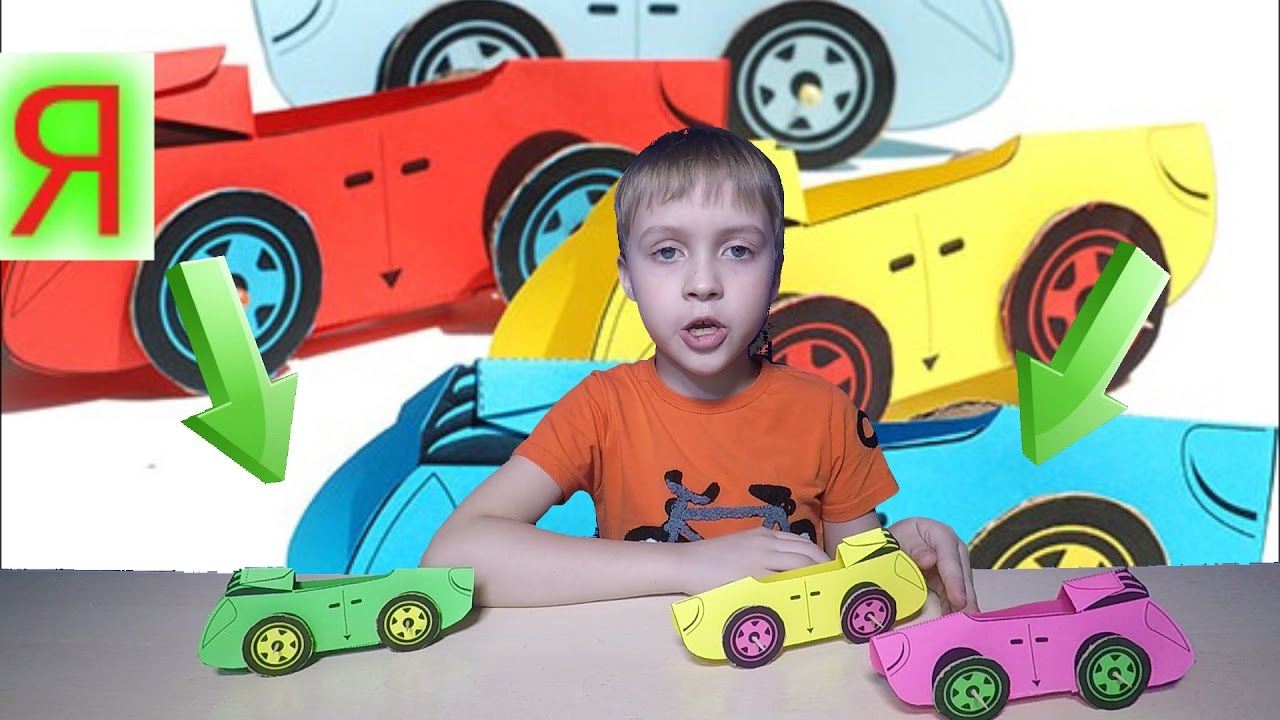 Ребенок с машинкой фото приколы