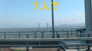 2012年3月13日・14日、大河ドラマ平清盛放送記念に呉~安浦町...
