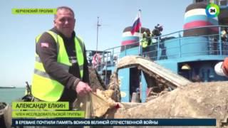 В глубине истории  какие тайны хранит самолет утопленник из Крыма   МИР24