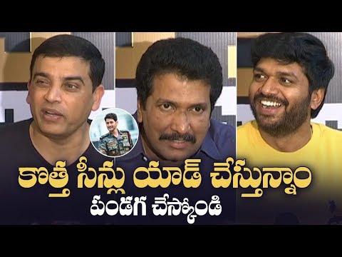 Sarileru Neekevvaru Movie Press Meet Video   Anil Ravipudi   Dil Raju   Anil Sunkara   Manastars