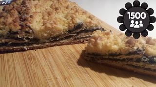 Маковый пирог Немецкий штрицель с маком Рецепт с Термомикс
