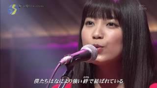 miwa 結 -ゆい-