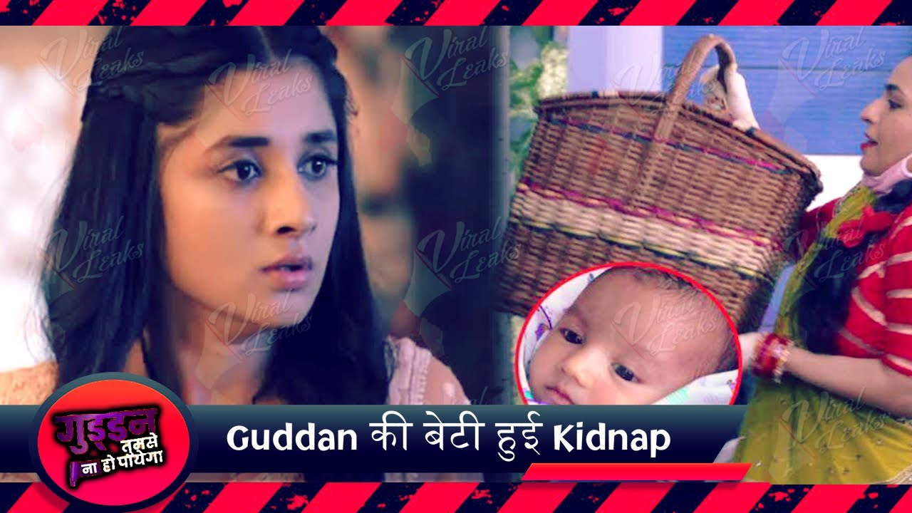 Guddan Tumse Na  Ho Payega | Guddan की बेटी हुई Kidnap | Upcoming Twist |
